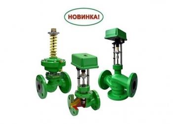 На предприятии начато производство новой серии регулирующих клапанов для теплоснабжения ТЕРМОКОМПАКТ