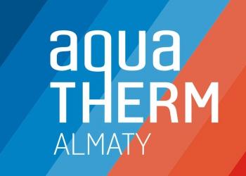 Участие в выставке Aquatherm Almaty 2021