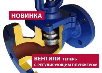 На заводе ООО