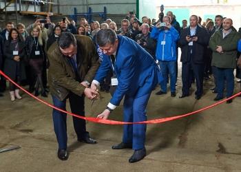 Официальное открытие завода НПО АСТА в Воскресенске